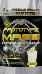 QUANTUM Prototype MASS 2,27 кг