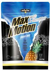Max Motion with 1000 g